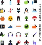 vector icon set   cleaner woman ... | Shutterstock .eps vector #1186833118