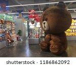 shanghai  china   july 20  2018 ...   Shutterstock . vector #1186862092