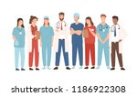 group of hospital medical staff ... | Shutterstock .eps vector #1186922308