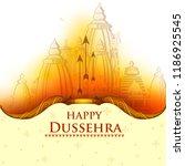 happy dussehra navratri... | Shutterstock .eps vector #1186925545