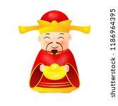 chinese money god character.... | Shutterstock .eps vector #1186964395