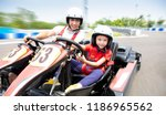father and daughter driving go... | Shutterstock . vector #1186965562