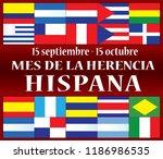 hispanic heritage month banner | Shutterstock .eps vector #1186986535