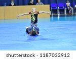 orenburg  russia  26 27 may...   Shutterstock . vector #1187032912