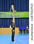 orenburg  russia  26 27 may...   Shutterstock . vector #1187032915
