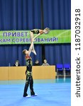 orenburg  russia  26 27 may...   Shutterstock . vector #1187032918