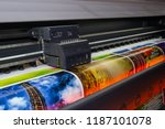 Large Format Printing Machine...