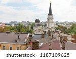 odessa  ukraine   sep. 09  2018 ...   Shutterstock . vector #1187109625