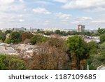 odessa  ukraine   sep. 09  2018 ...   Shutterstock . vector #1187109685