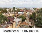 odessa  ukraine   sep. 09  2018 ...   Shutterstock . vector #1187109748