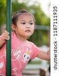 asian girls ages cute. asian... | Shutterstock . vector #1187111935