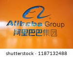 hangzhou cn sep 10th 2018... | Shutterstock . vector #1187132488