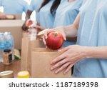 donate food. volunteers office  ...   Shutterstock . vector #1187189398