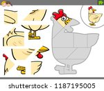 cartoon illustration of... | Shutterstock .eps vector #1187195005