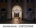 blurry motion image of people...   Shutterstock . vector #1187219368