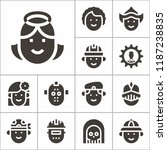 set of 13 profile filled icons... | Shutterstock .eps vector #1187238835