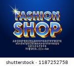 vector luxury blue and golden... | Shutterstock .eps vector #1187252758