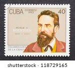 cuba   circa 1993  a postage... | Shutterstock . vector #118729165