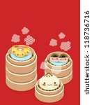 cute dim sum   chinese food | Shutterstock .eps vector #118736716