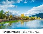 shaxi ancient town  jianchuan ... | Shutterstock . vector #1187410768