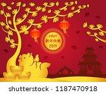 illustration vector of happy... | Shutterstock .eps vector #1187470918