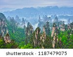 famous tourist attraction of... | Shutterstock . vector #1187479075