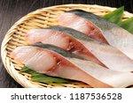 fillet of yellowtail   Shutterstock . vector #1187536528
