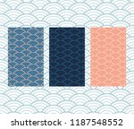 japanese wave pattern vector.... | Shutterstock .eps vector #1187548552
