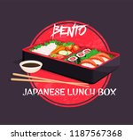 bento japanese lunch box with... | Shutterstock .eps vector #1187567368