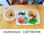 hyogo japan   4 june 2018  kobe ...   Shutterstock . vector #1187582038