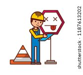 worker construction error sign... | Shutterstock .eps vector #1187613202