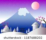 fuji mountain on snow  sakura... | Shutterstock .eps vector #1187688202