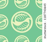 vector seamless floral pattern... | Shutterstock .eps vector #1187743645