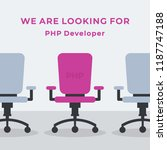 we are hiring vector concept... | Shutterstock .eps vector #1187747188