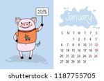 january month 2019 year... | Shutterstock .eps vector #1187755705