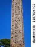 people's square  piazza del... | Shutterstock . vector #1187806402