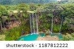 Small photo of Ayn Athum waterfall, Salalah, Sultanate of Oman