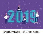 business people preparing for... | Shutterstock .eps vector #1187815888