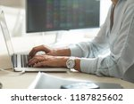 young businesswoman working on... | Shutterstock . vector #1187825602