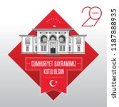 october 29 national republic... | Shutterstock .eps vector #1187888935