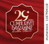 29 ekim cumhuriyet bayrami.... | Shutterstock .eps vector #1187904118