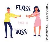 young people dancing popular... | Shutterstock .eps vector #1187929852