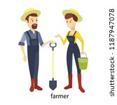 isolated farmer couple. man and ... | Shutterstock . vector #1187947078