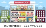 shopping mall center interior... | Shutterstock . vector #1187947138
