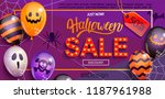 sale banner for happy halloween ... | Shutterstock .eps vector #1187961988