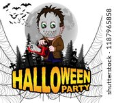 halloween party poster with... | Shutterstock .eps vector #1187965858