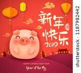 happy new year 2019. chinese... | Shutterstock .eps vector #1187982442