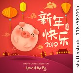 happy new year 2019. chinese... | Shutterstock .eps vector #1187982445