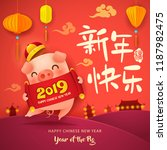 happy new year 2019. chinese... | Shutterstock .eps vector #1187982475