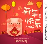 happy new year 2019. chinese... | Shutterstock .eps vector #1187982478